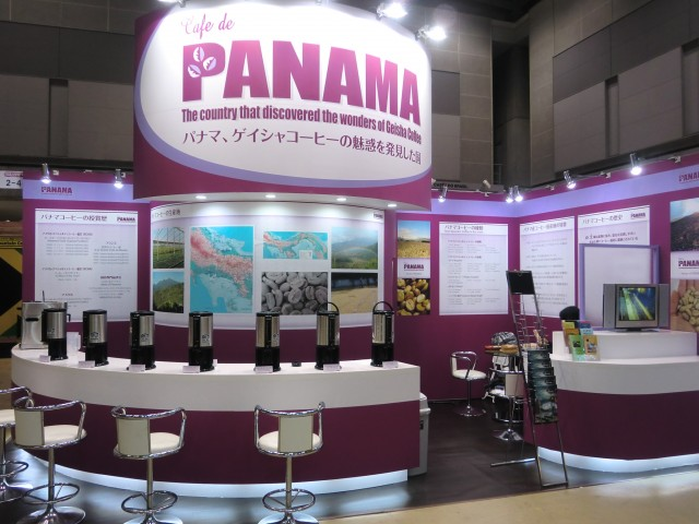 The Panamanian Pavilion of SCAJ 2013