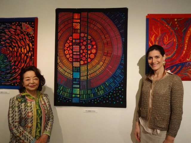 From right, Mrs. Ileana de la Guardia de Kosmas, Wife of the Ambassador of Panama to Japan and Professor Fumiko Nakayama.