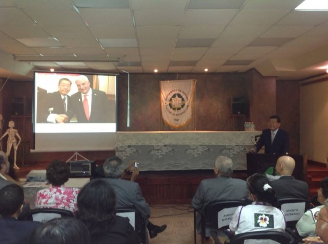 Mr. Saki Kosugi, President of Kosugi Zoen, during his conference at the University of Panama in September 2013.