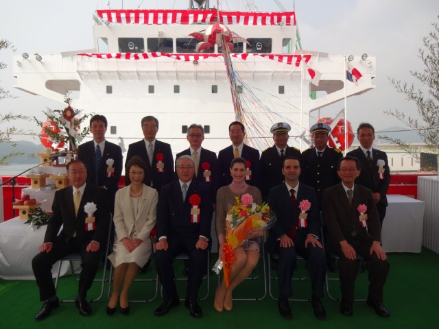 "H.E. Jorge Kosmas Sifaki, Abassador of Panama to Japan and his wife, Mrs. Ileana de la Guardia de Kosmas in front of the ""Century Dream""."