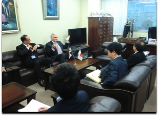 Bilateral meeting between the Panama Canal Authority and the Agency for Natural Resources and Energy of the Ministry of Economy, Trade and Industry of Japan.