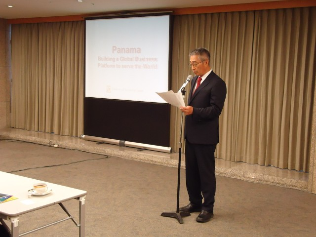 Mr. Yasuo Uemura, Secretary General of the Maritime Promotion Association of Japan, during his opening speech.