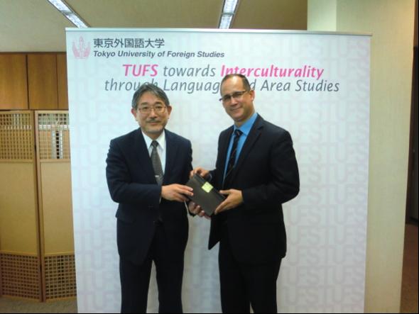 From left, Mr. Hirotaka Tateishi, President of Tokyo University of Foreign Studies(TUFS) and Ambassador Diaz .