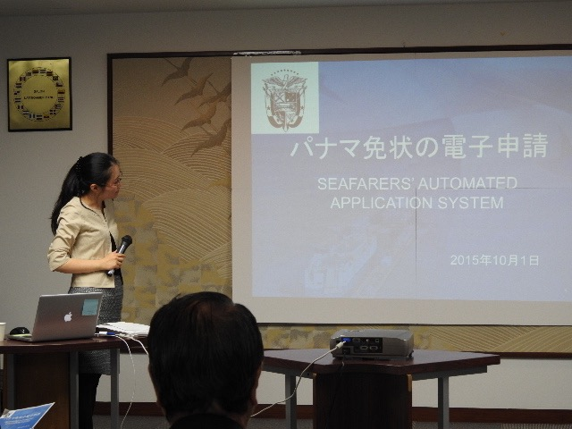 Ms. Tomomi Sato, staff in charge of the seafarers' licensing section of the Consulate General of Panama in Tokyo, explaining about the New Seafarers' Automated Application System.