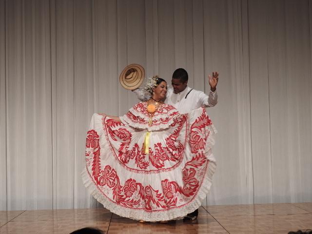 Panamanian Traditional Dance