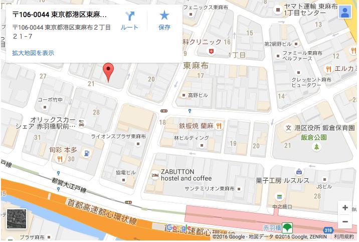 Contact Us EMBASSY OF PANAMA IN JAPAN - Us embassy tokyo map