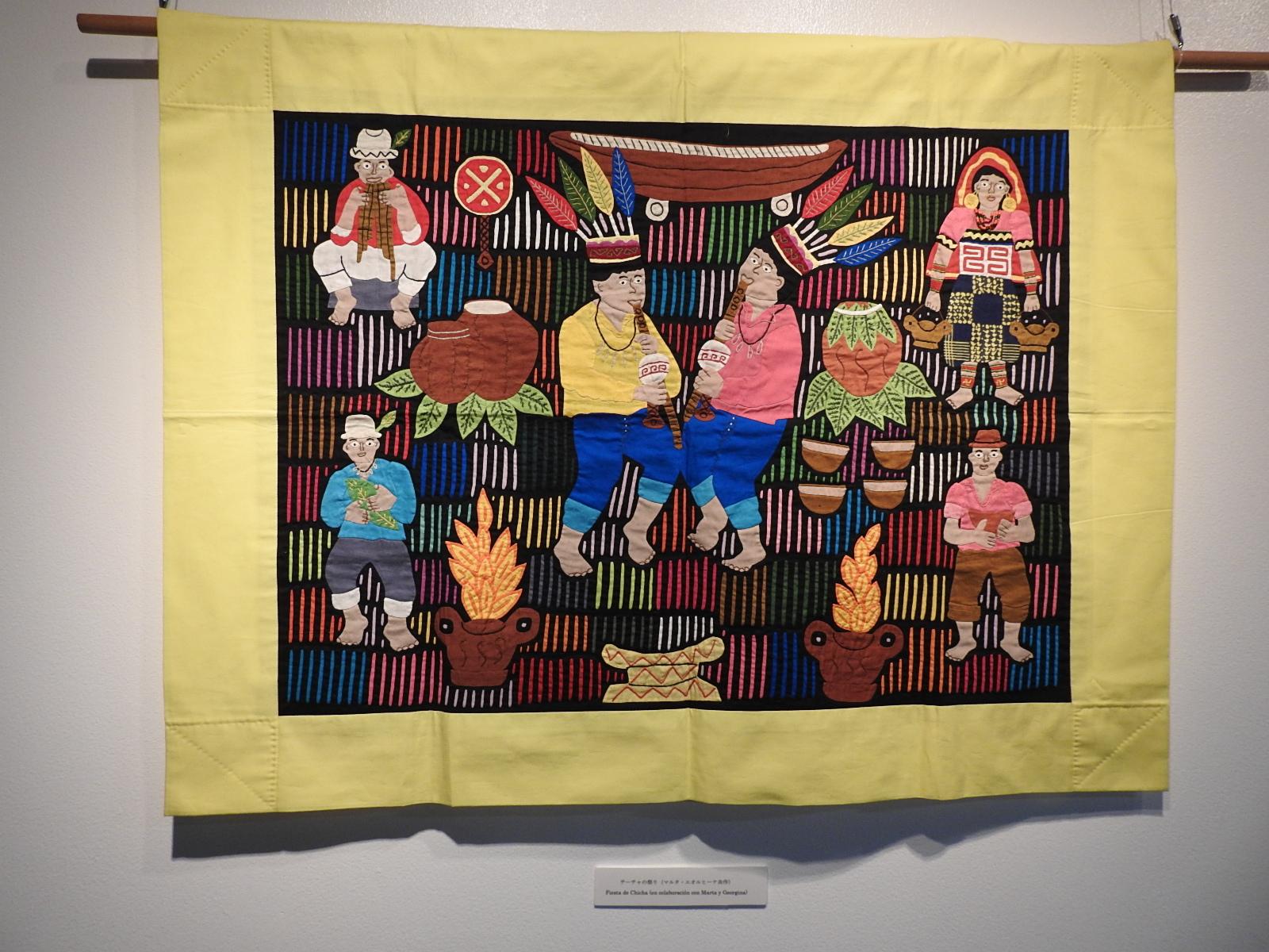 グナ族の文化を表したモラ