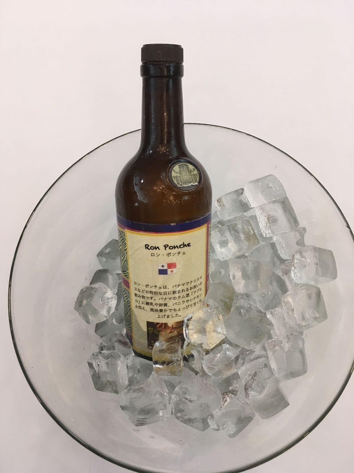 ラEggnog with rum