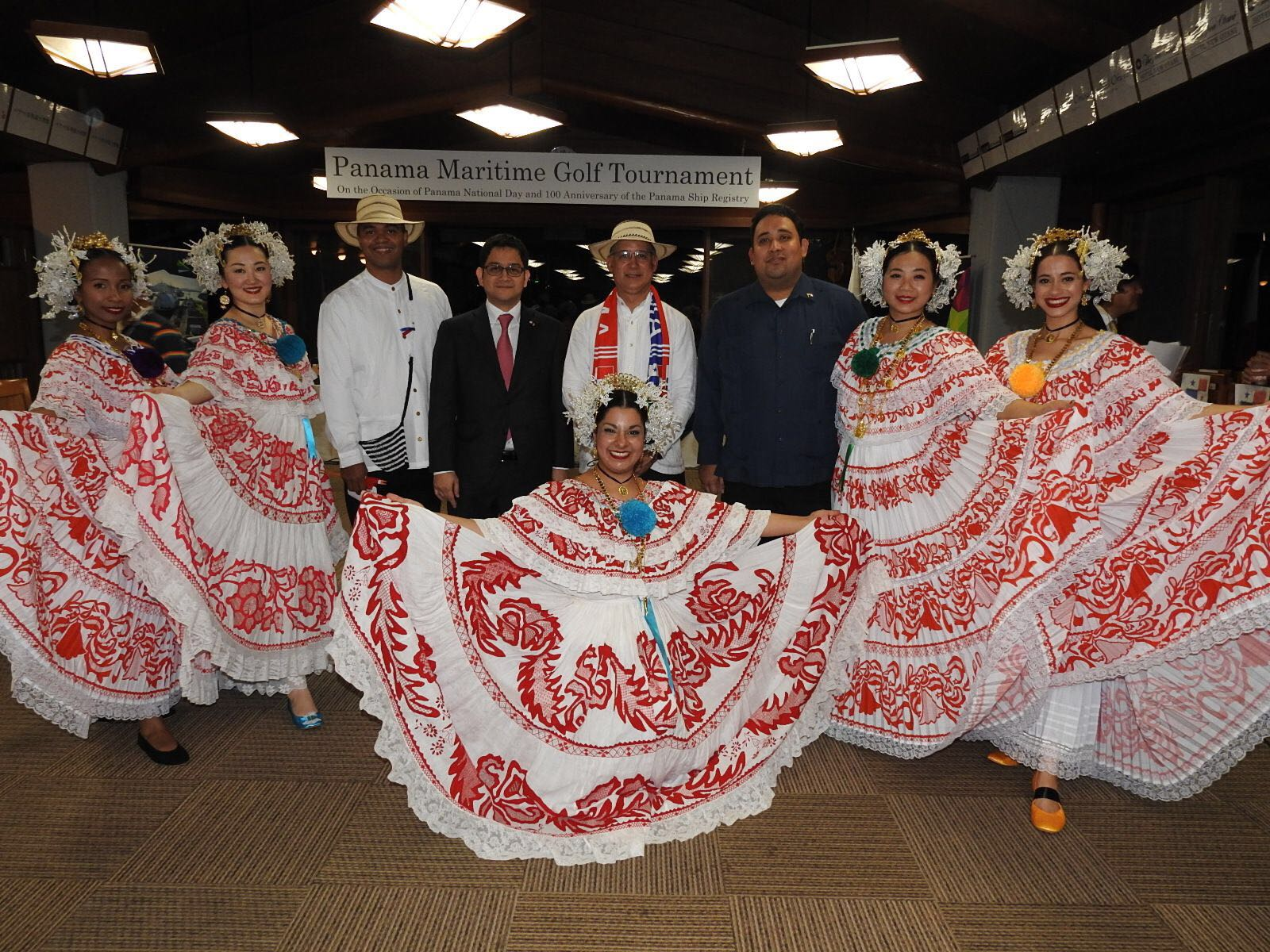 Diplomats of the Mission and the Folklore dance group