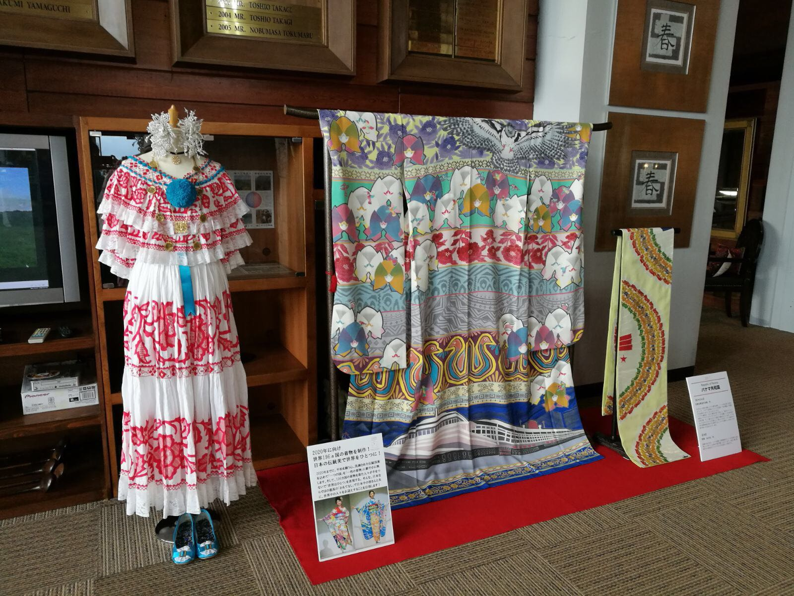 Pollera exhibited in combination with a Japanese Kimono designed with various aspects of Panamanian culture, such as the Panama Canal, Mola, Panama's national flower Espítiru Santo, and Harpy eagle