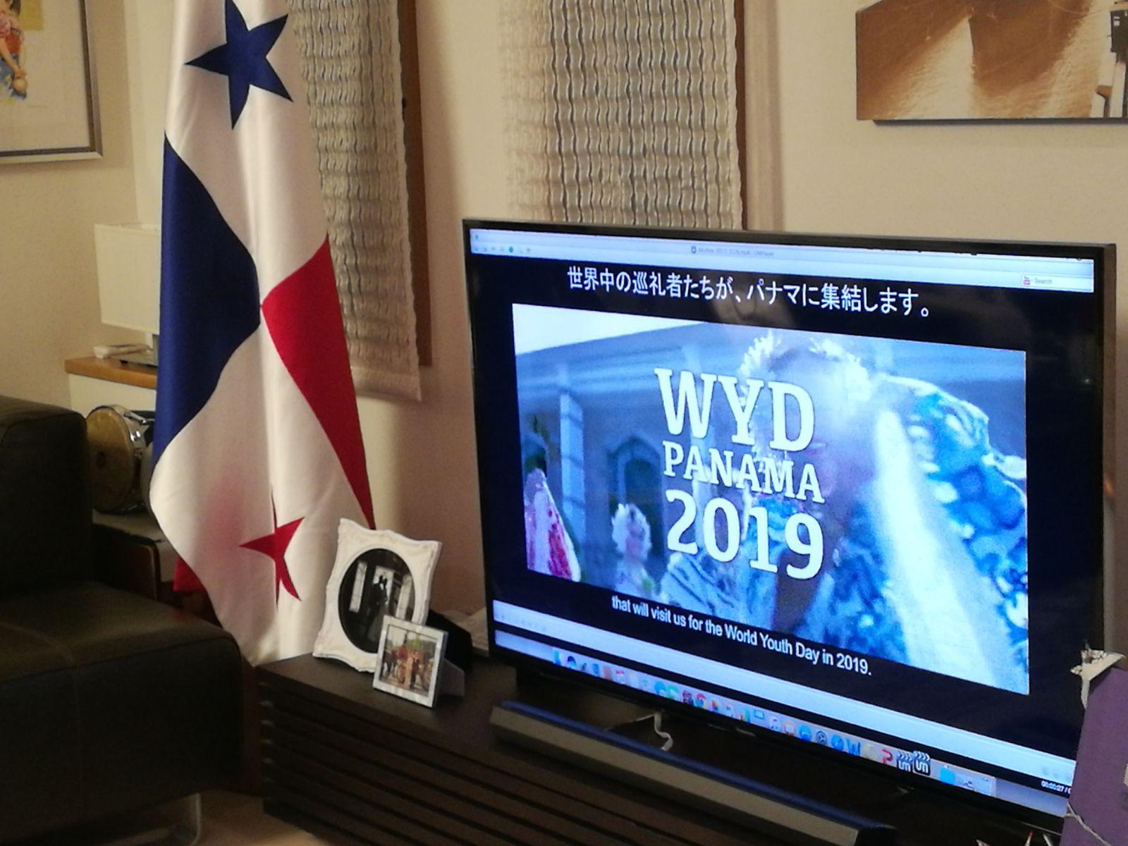 2019年パナマで開催される世界ユースデーの紹介