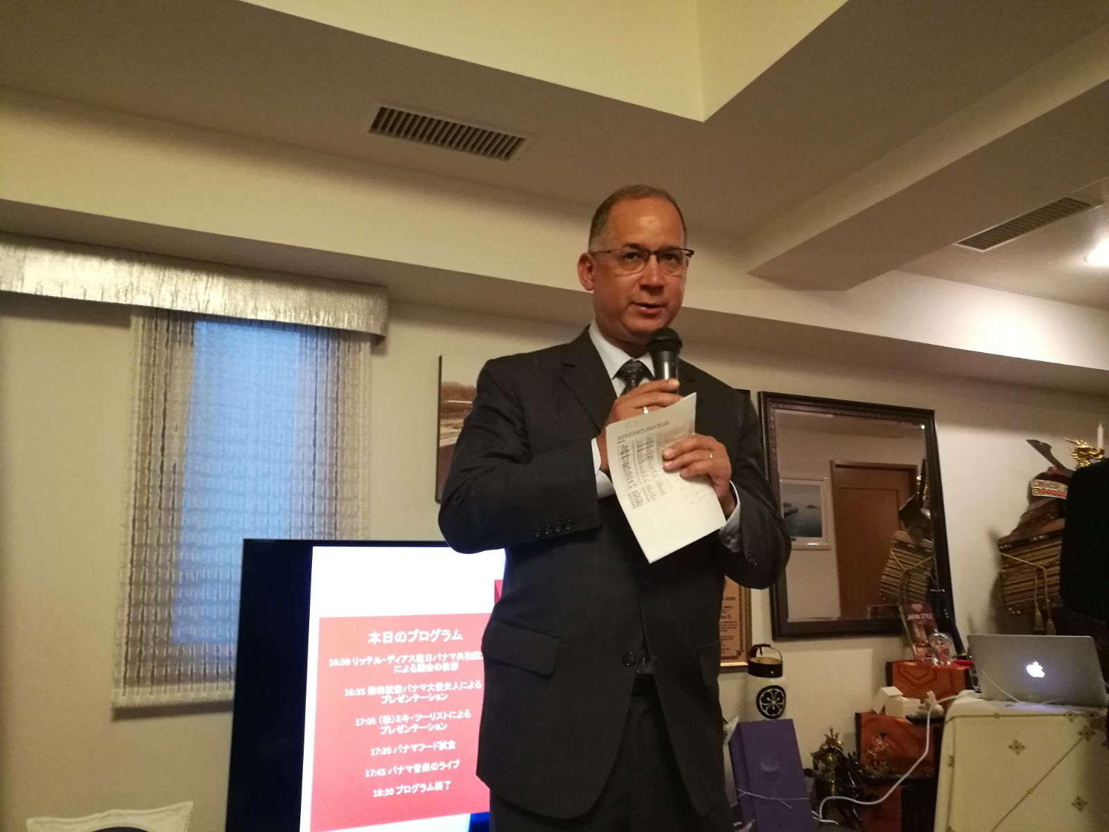 開会の挨拶を述べるリッテル・ディアス駐日パナマ大使