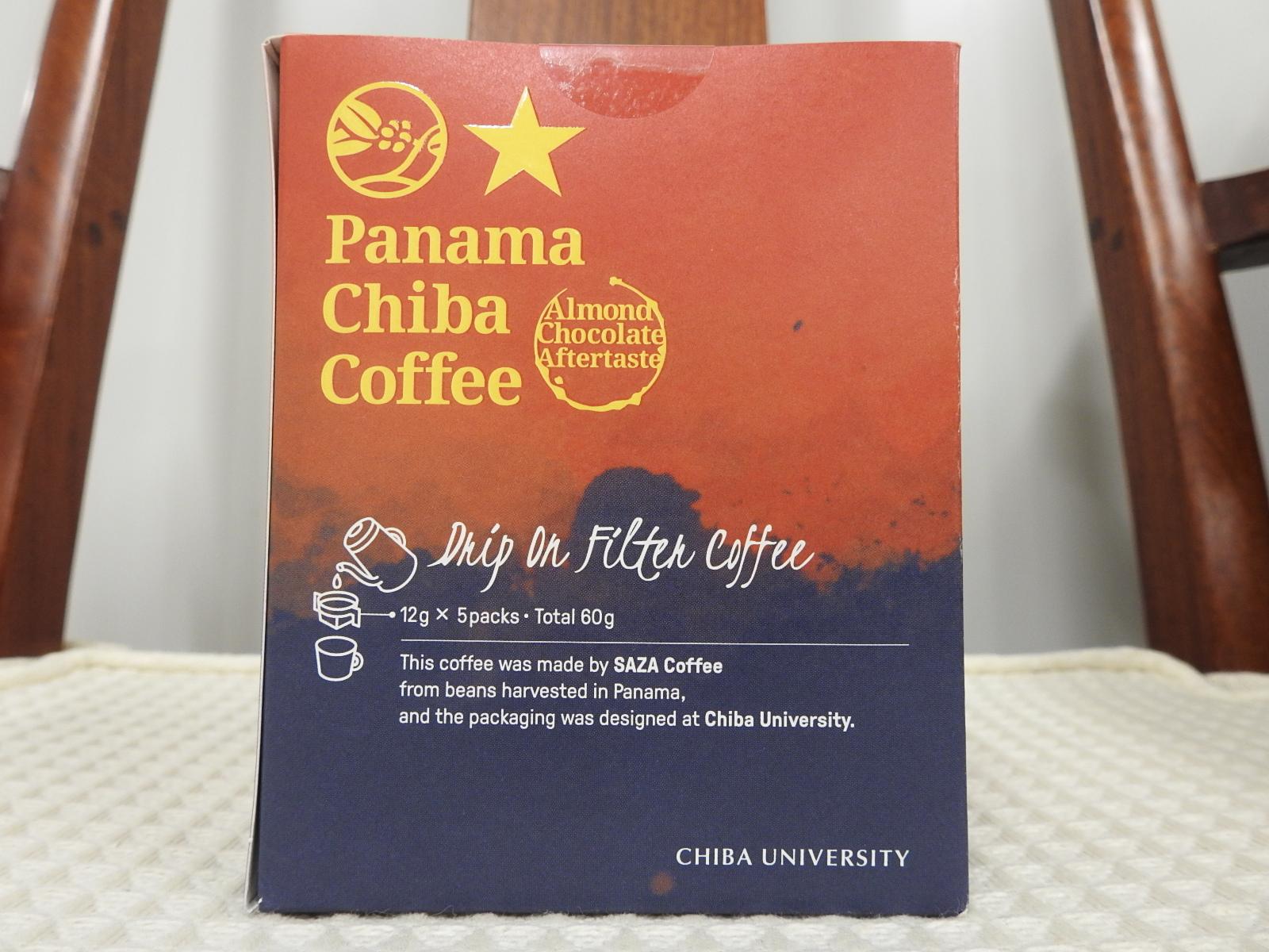 パナマ千葉コーヒーのパッケージ