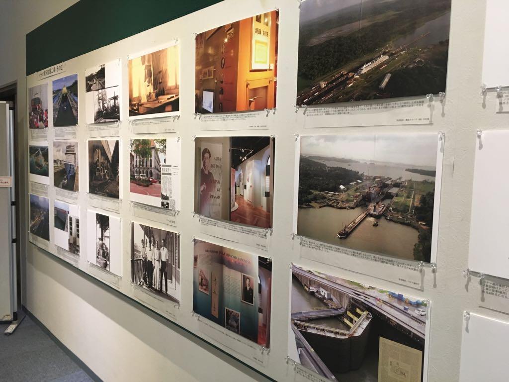 パナマ運河と青山士に関する展示