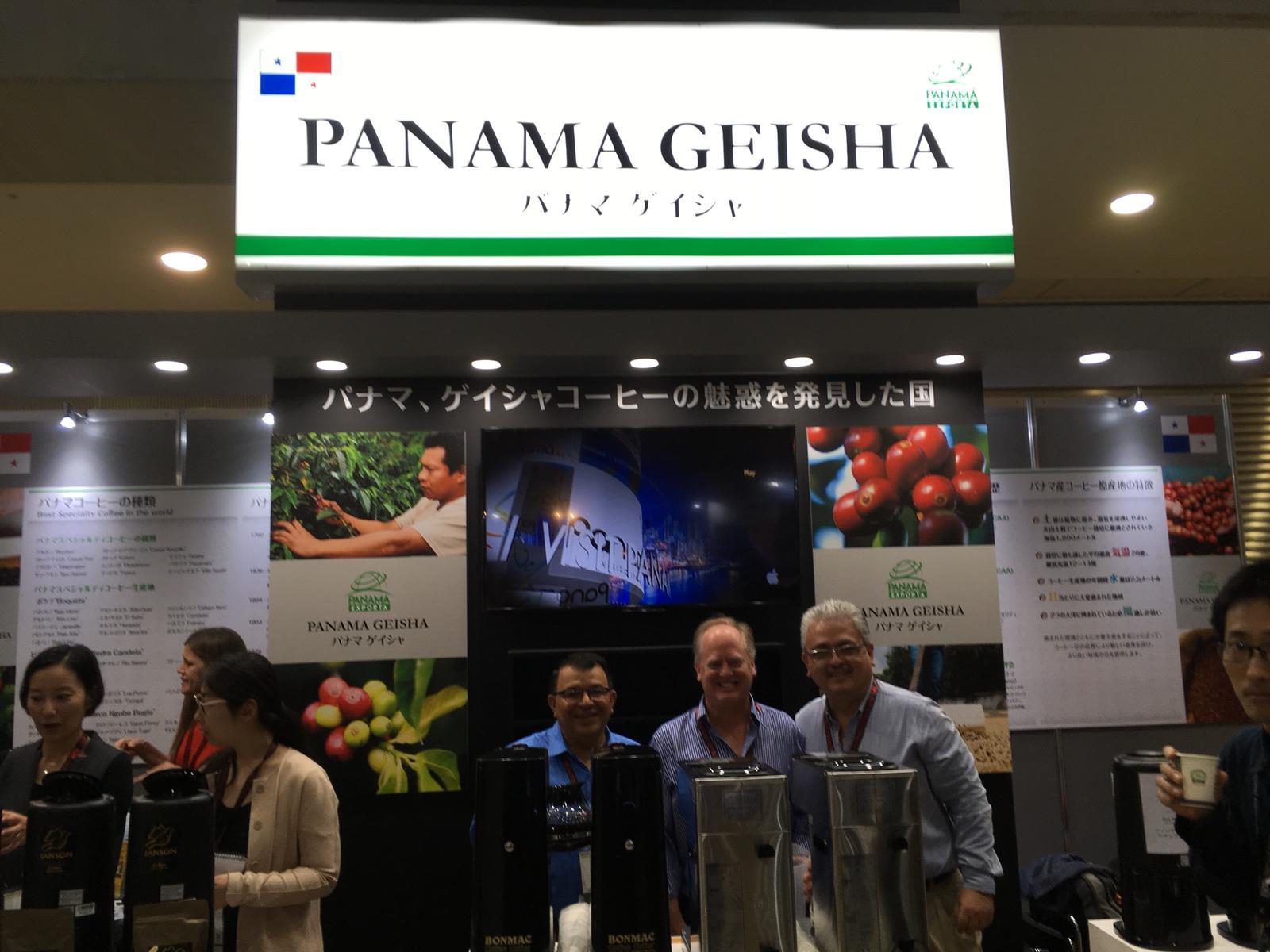 (SCAJ2018の様子)パナマ ゲイシャブース