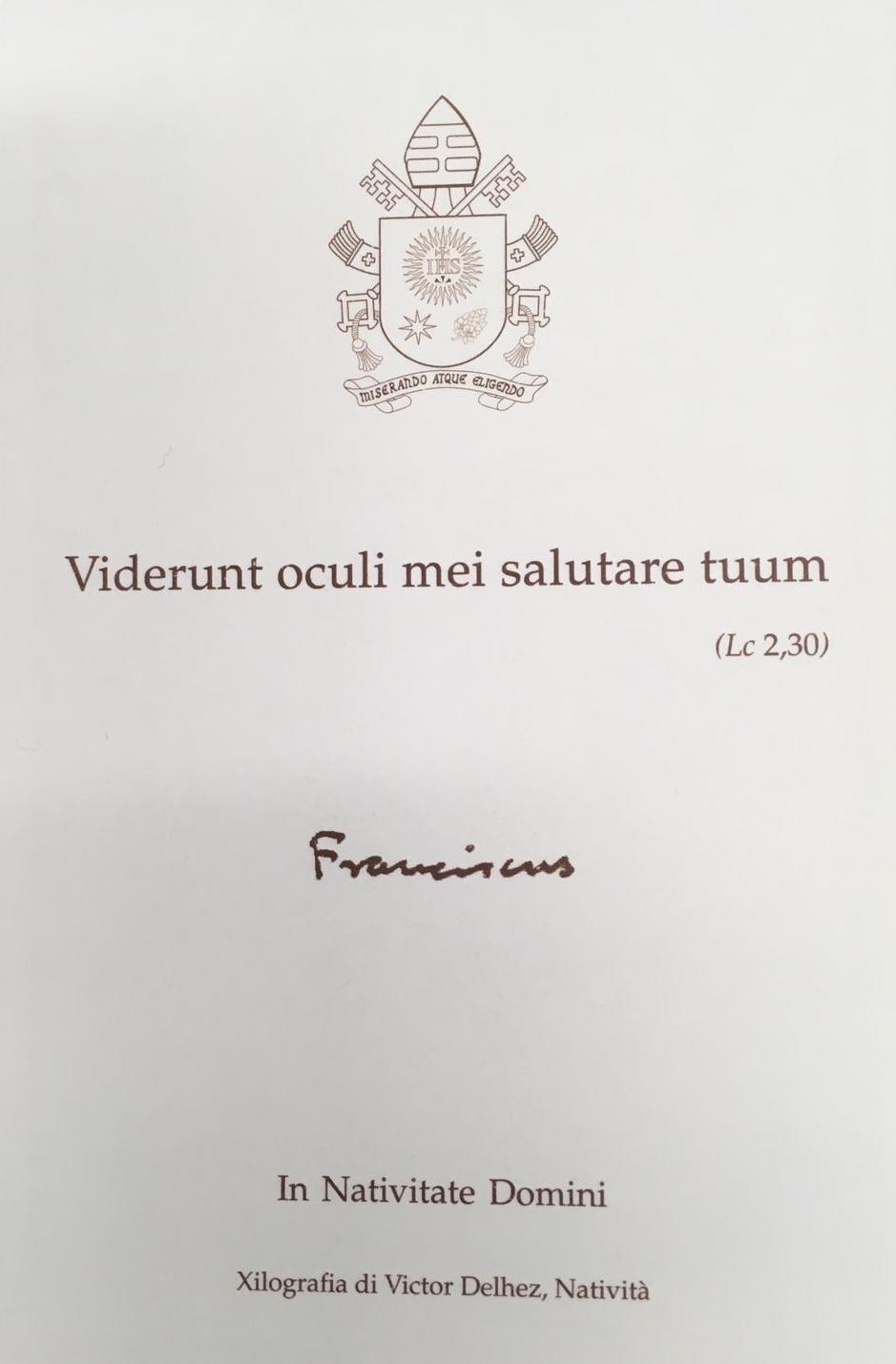 教皇からのクリスマスカード