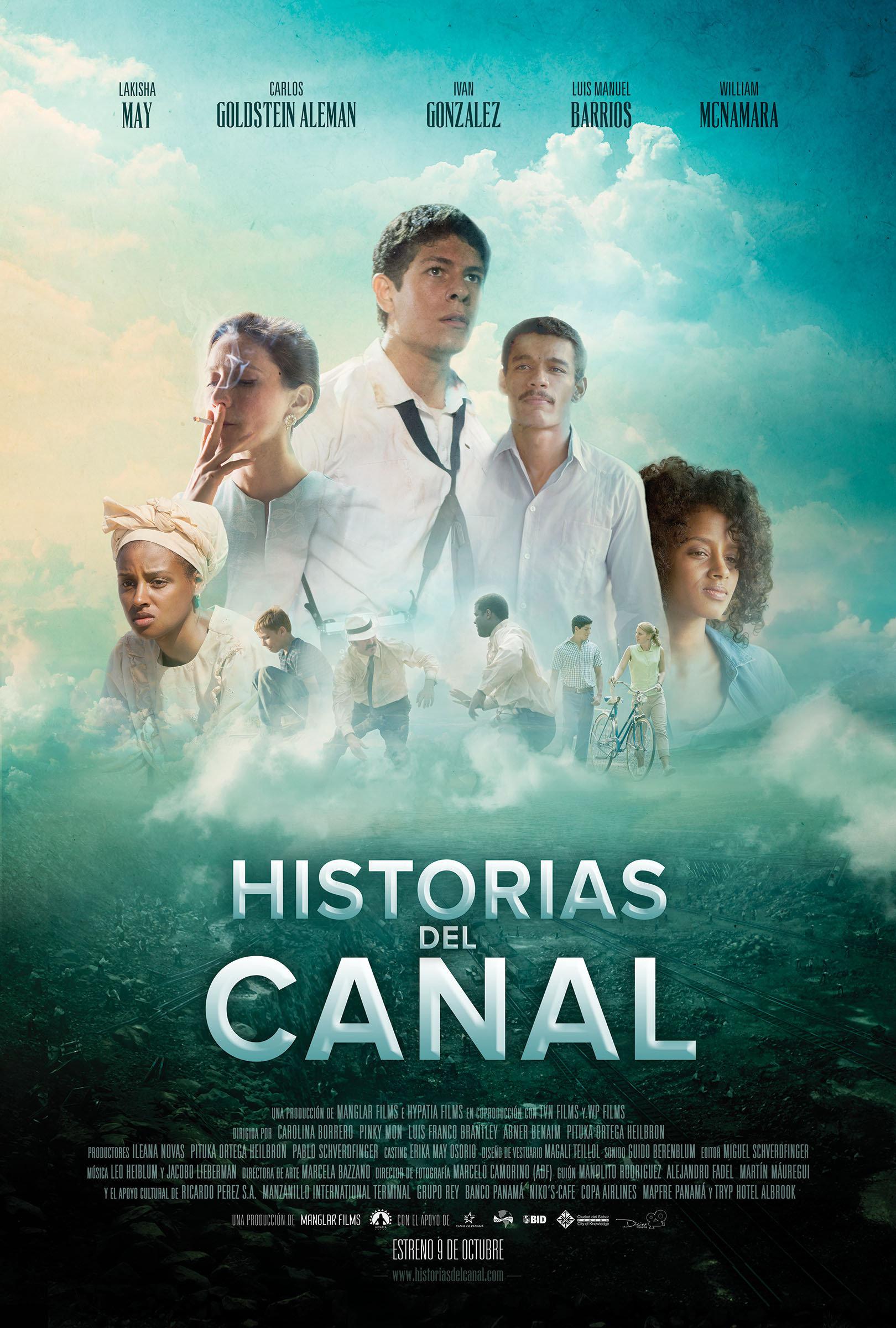 上映した『運河にまつわるはなし』